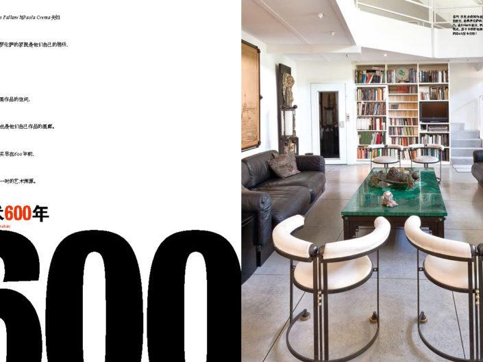 住的房子 – Casa Fallani Crema